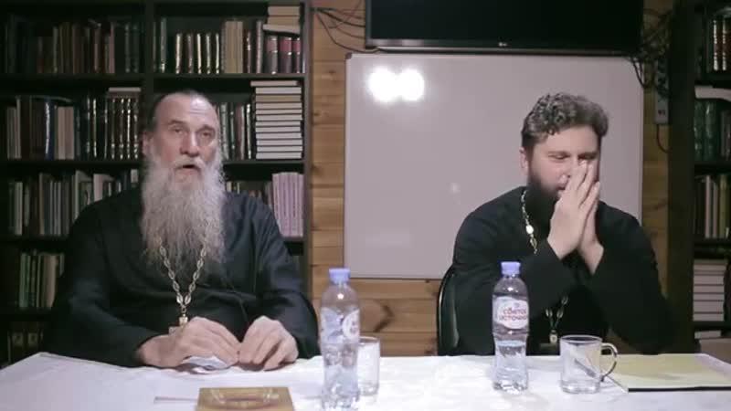 Дискуссия на тему эволюции. О. Константин Буфеев и о. Андрей Рахновский