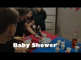 baby shower - 2020