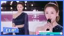 【创造营 CHUANG2020】古典气质女孩姜贞羽笑容好甜,音乐一响瞬间散发魅力