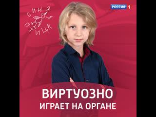 Андрей Беляков Токката и фантазия ре минор И. С. Баха на органе  Синяя птица  Россия 1