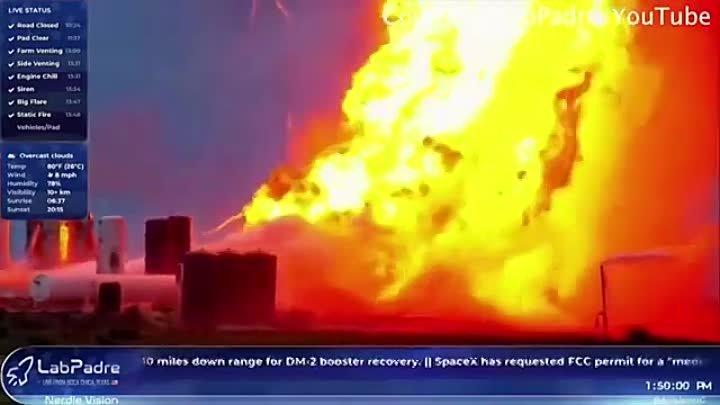 Третий в этом году прототип корабля Starship взорвался при испытаниях