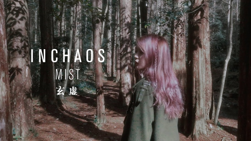 INCHAOS Mist OFFICIAL MUSIC VIDEO