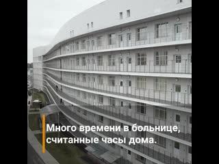 Обращение врачей Боткинской больницы в Санкт-Петербурге
