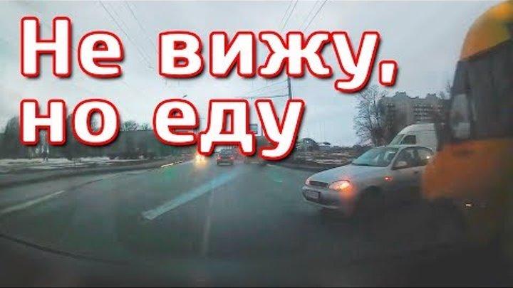 Авось проскочу У меня хрен кто проскочит