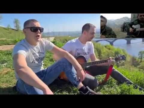 Ратмир и Серж Милые зелёные глаза 7 лет спустя Братство Десанта