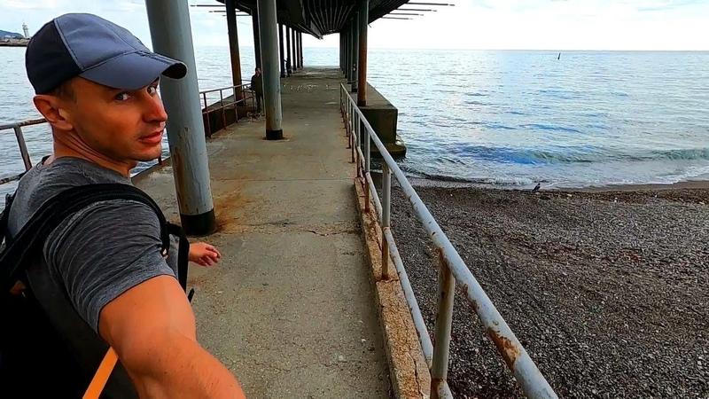 Ялта ПРЕОБРАЖЕНИЕ Новая Набережная отзывы Приморский пляж Крым отдых в Крыму Крым 2020