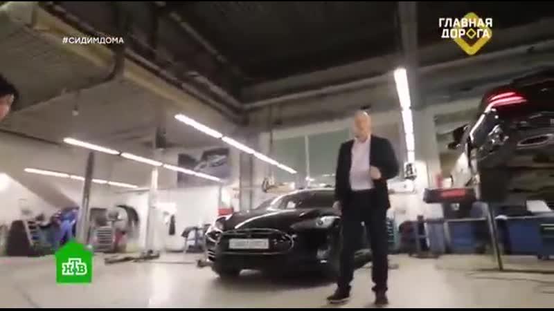 Test Driver Tesla Model S Главная дорога 04 04 2020