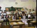 Начальная школа -начало начало... 1 класс