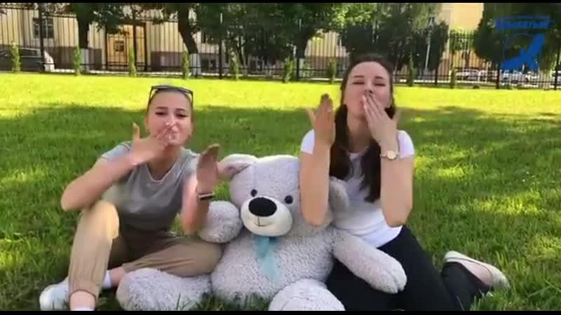 Привет от Жени Ананьевой и Лены Фроловой - комиссаров 4 профиля!