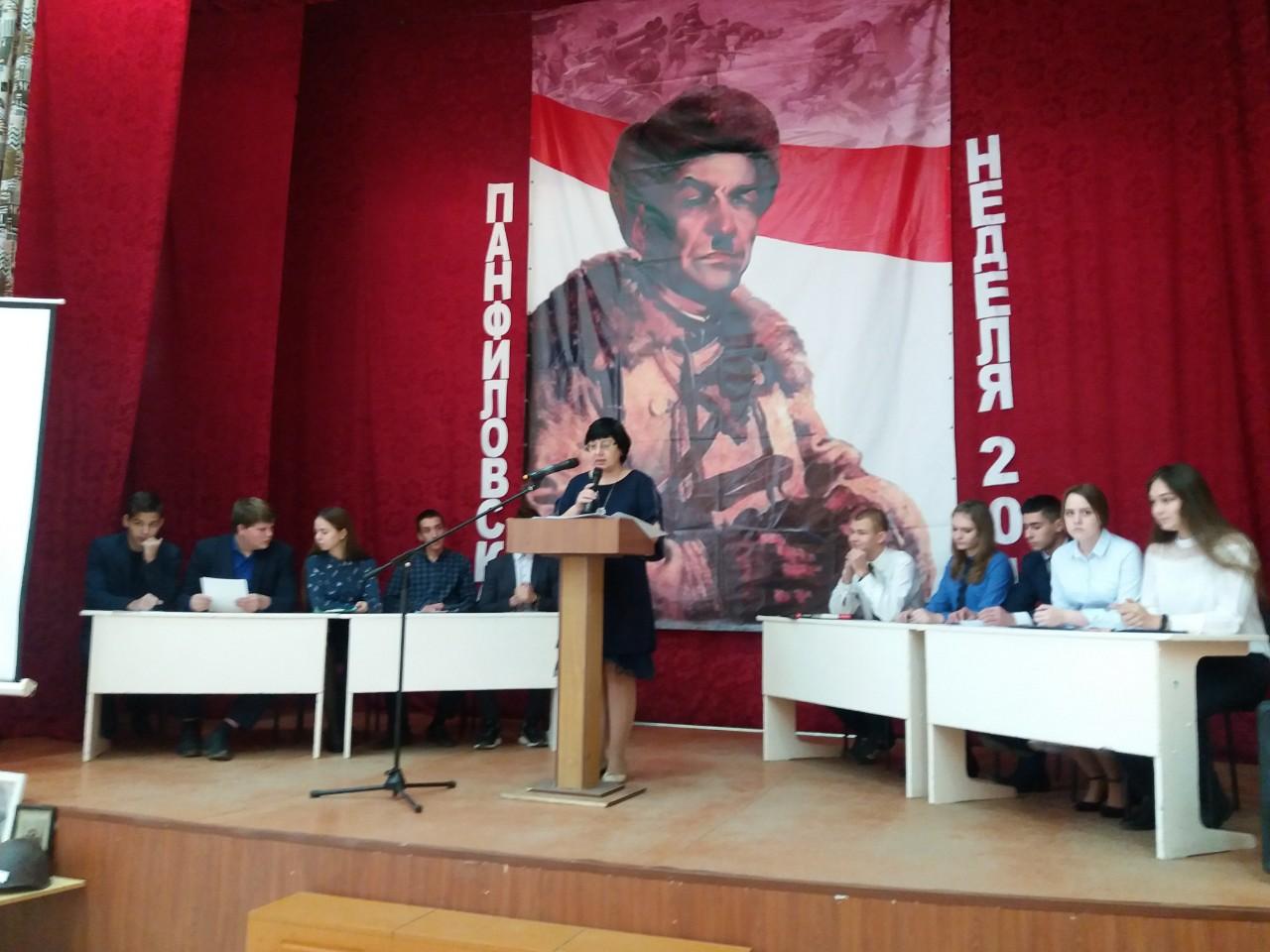 Петровчанка Светлана Тимощук стала финалисткой Всероссийского конкурса краеведов, работающих с молодёжью