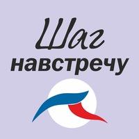 Логотип Центр полезных практик