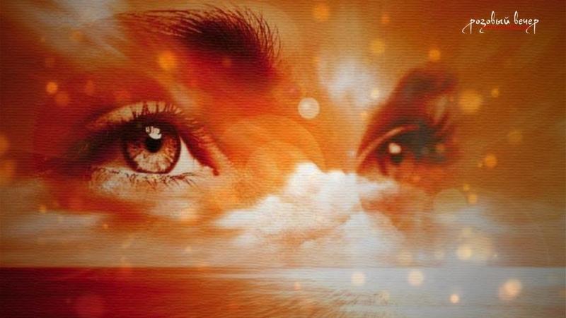 Летят года и очень быстротечно Стремительно уходят не догнать Мы понимаем наша жизнь не вечна И главное не опоздать