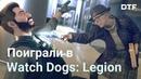 Превью Watch Dogs: Legion. Секретный агент, блогер и пчеловод против мегакорпорации