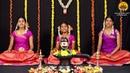 Mārgabandhu Stōtram Vande Guru Paramparaam Shambho Mahadeva Sooryagayathri, Deekshitha, Bhavya