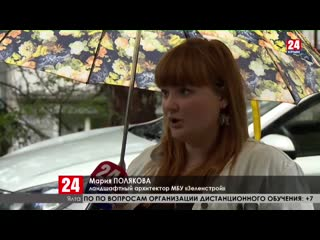В Ялте на благоустройство въездной группы потратят около 20 млн рублей