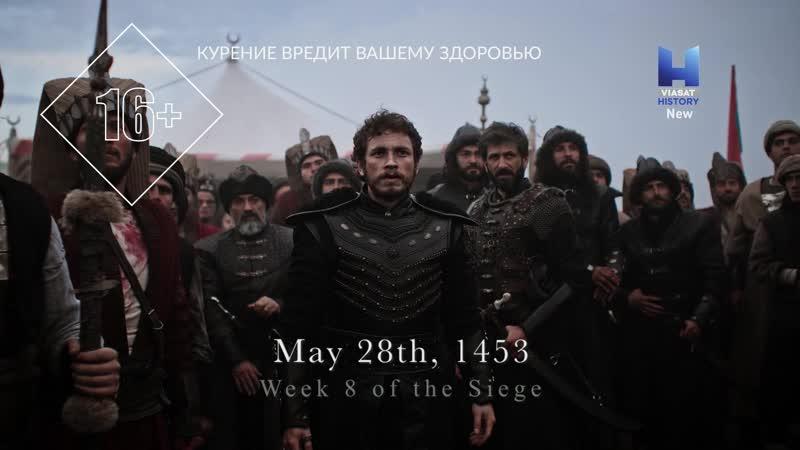Восход Османской империи [6 из 6] Прах к праху (2019) 1080i [P1. SDI Media] 2.14 ts