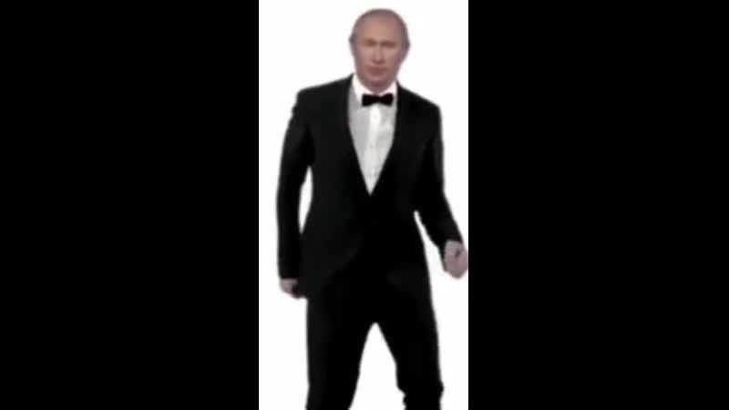 Путин танец токийский гуль