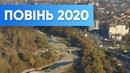 [Наживо] - Міст на Пасічну (Івано Франківськ - повінь 2020)