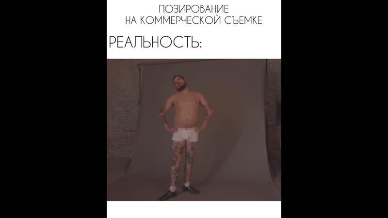 MAX SUKHAREVSKY FOTO