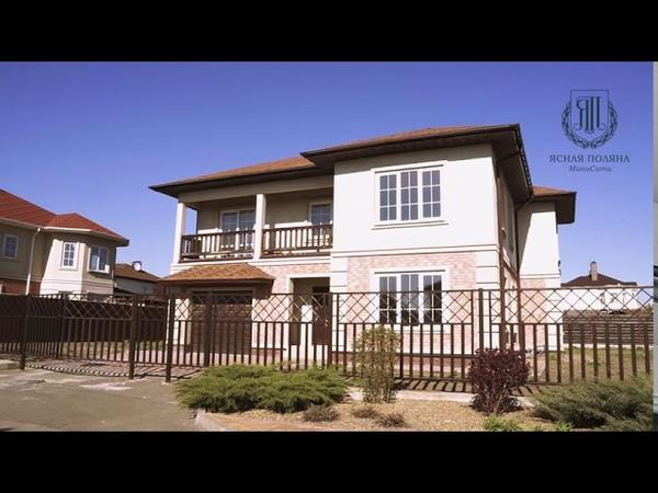 Весна в Ясной Поляне обзор коттеджного поселка в Ростове на Дону Посмотрите какие красивые дома
