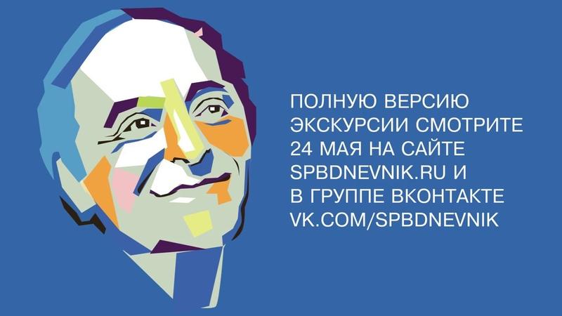 К 80-летию Иосифа Бродского: онлайн-экскурсия по музею Полторы комнаты