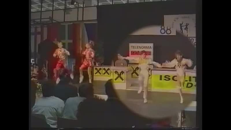 1994 Junioren EM Weiz часть 1 из 5