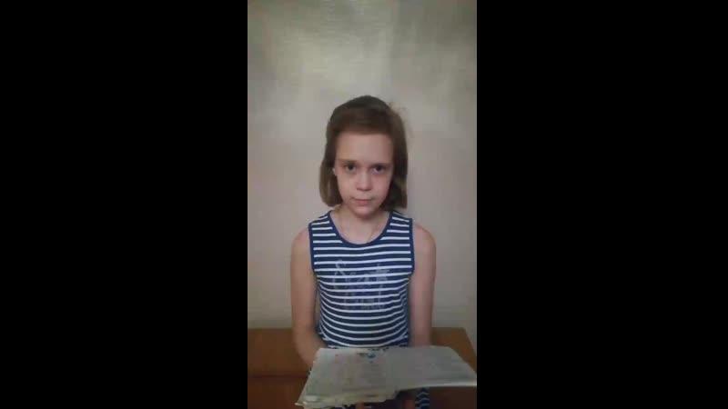 Videoe181fb80 e78d 4f59 b19a 8adf473516davideo