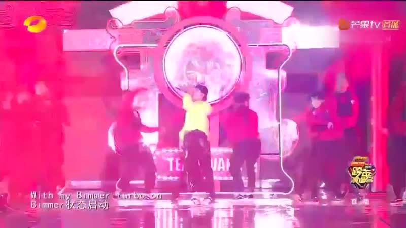 GOT7 Jackson Wang D I F F E R E N T G A M E