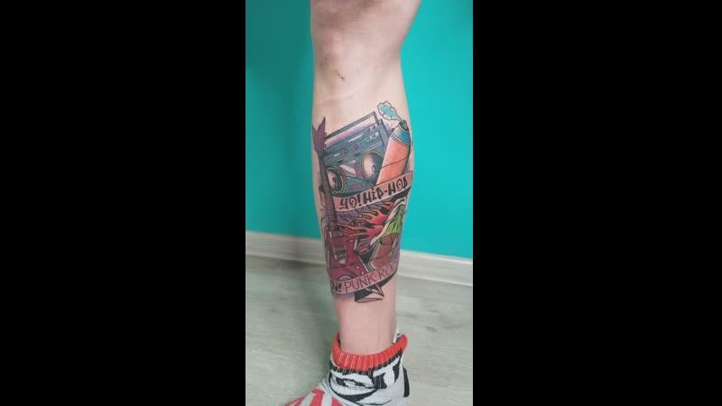 Punk rock tattoo Old school