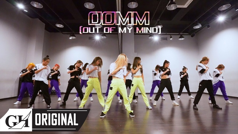 3YE(써드아이)-OOMM (Out Of My Mind) Dance Practice Video