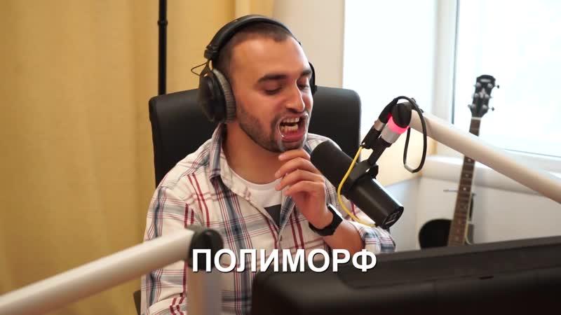 14 Оральная фиксация Тимур с Леной VS Андрей