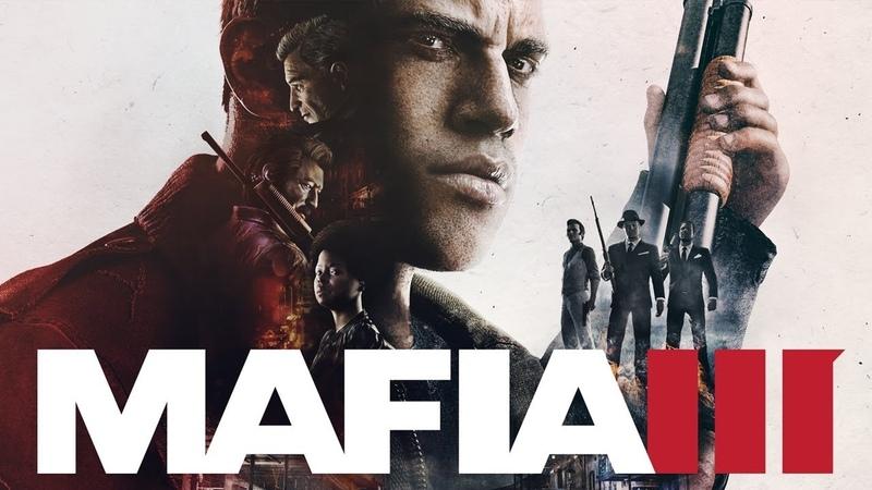 Mafia 3 Адреналин или Один день из жизни Линкольн Клей Ultra Graphics