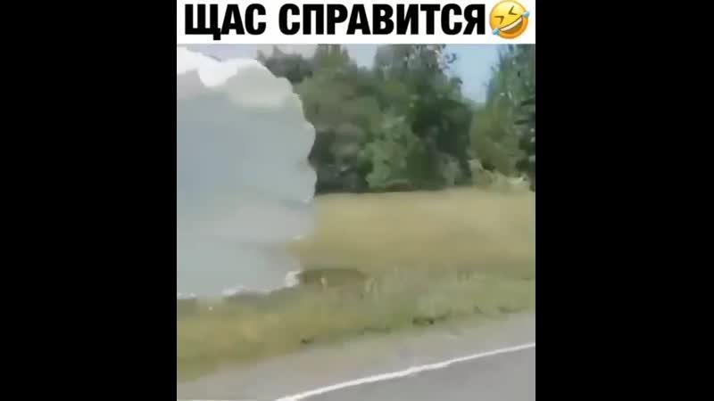 десантура на дороге mp4