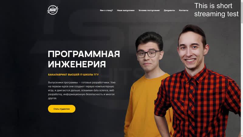 Данил Соколов live via