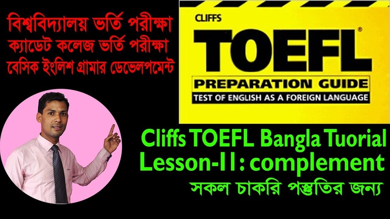 Cliffs TOEFL Bangla Lecture Complement Page no 41 English for Varsity Admission and Job Exam