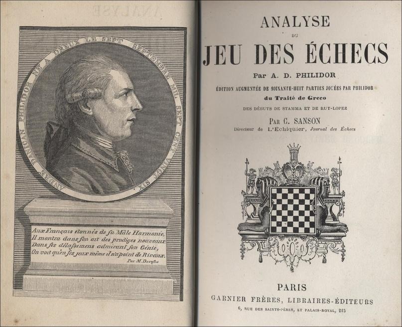 История развития шахмат, изображение №3