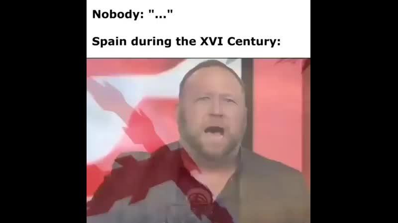 Испанцы