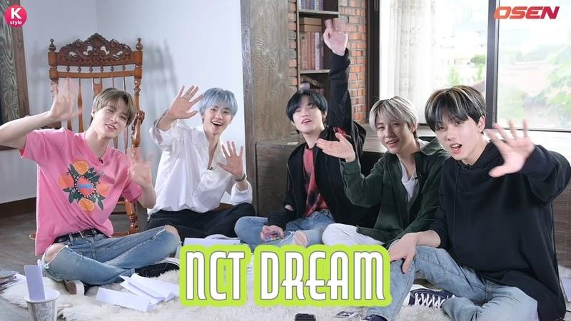 【Kstyle独占】<NCT DREAMに一問一答>メンバーの素顔に大接近!最近ハマってる