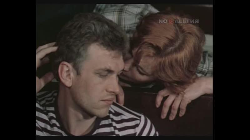 Easy To Live... (из фильма Богач, бедняк..., 1982, Литовская киностудия)