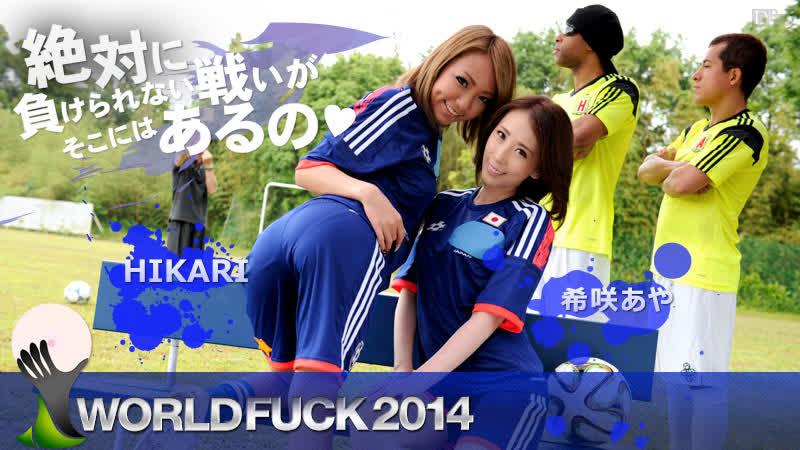 Caribbeancom 061914 624 Aya Kisaki HIKARI Soccer World Fuck 2014 Uncensored Japanese JAV Black Orgy All Sex