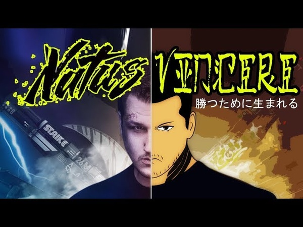 IF NATUS VINCERE WAS AN ANIME | Аниме опенинг Na`Vi (анимация)