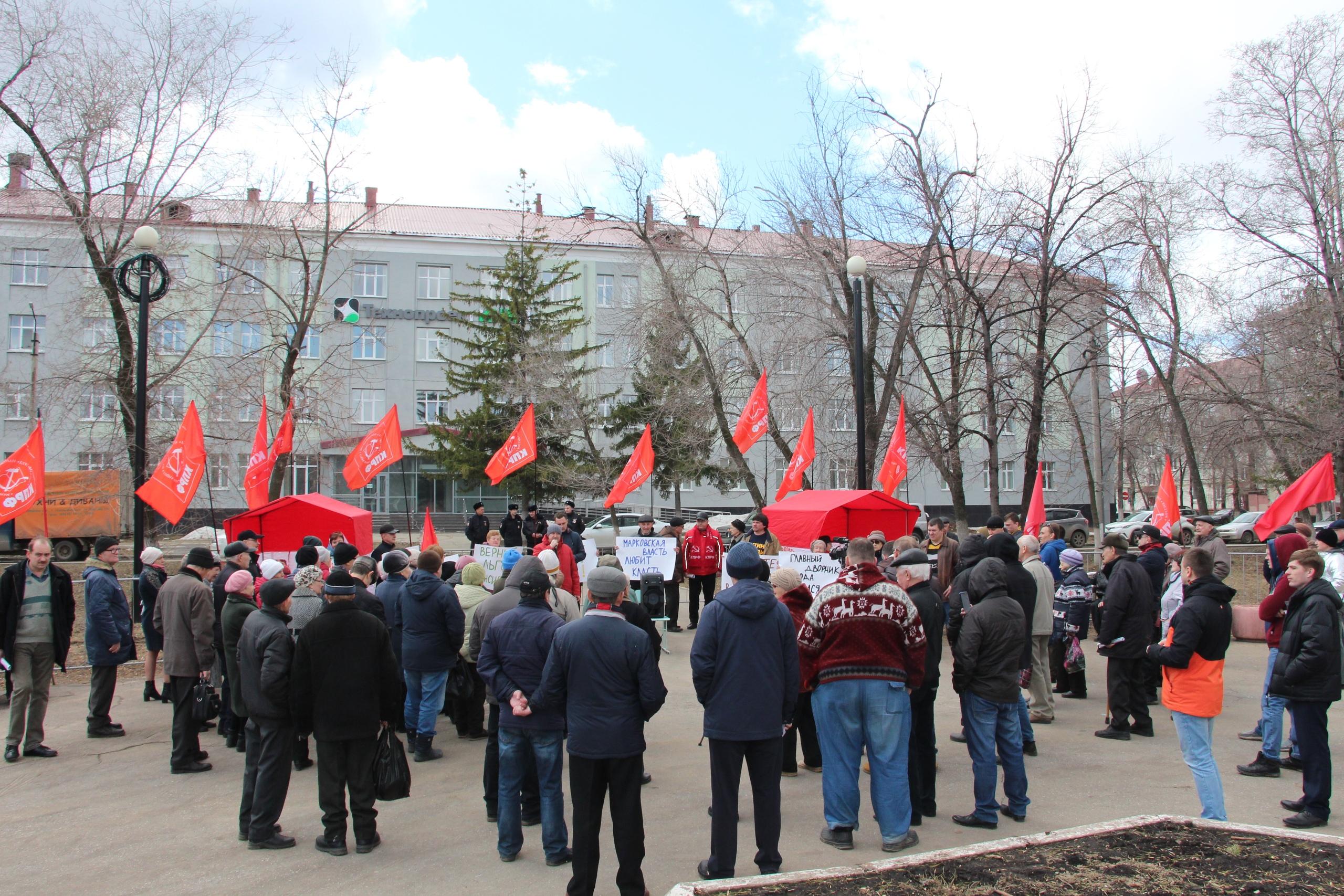 «За социальную справедливость! За достойную жизнь!». Митинг в Новокуйбышевске