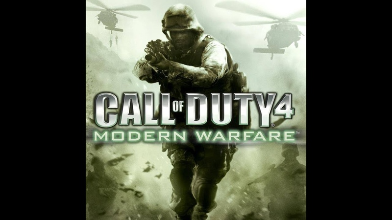 Call of Duty 4 Modern Warfare Грехи Отцов