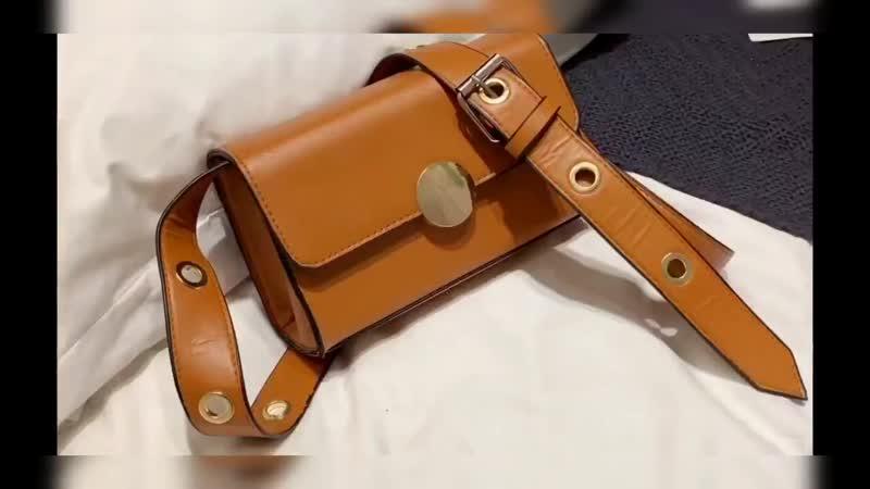 Недорогая универсальная сумочка