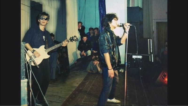 КИНО Группа Крови ДК Первомайский 1987