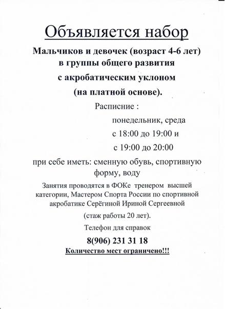 -82411489_457243137