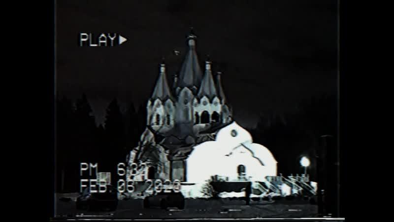 CRIMSXN - U CANT PLAY NO PLAYA