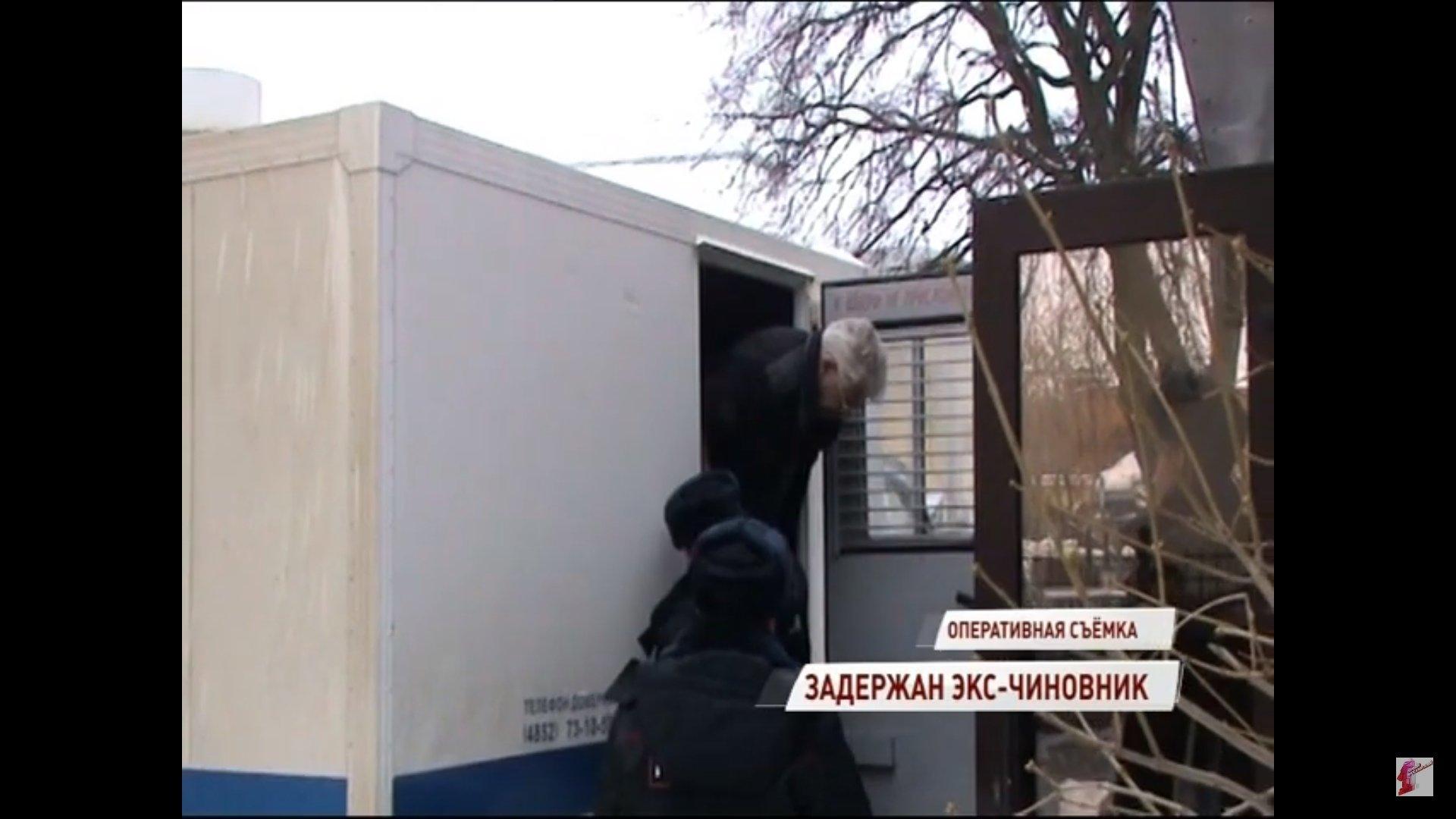 Соколовскому, экс-заму главы администрации двух районов Ярославля вынесли приговор