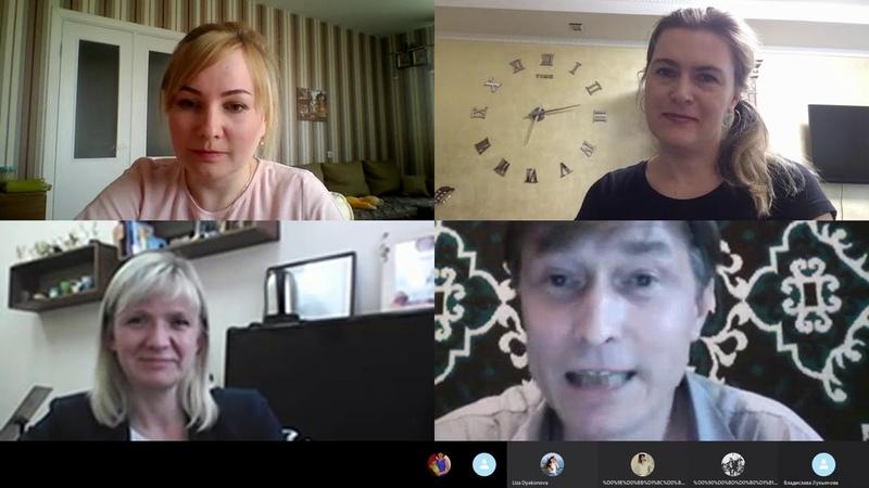 Российско белорусская конференция преподавателей 1 часть