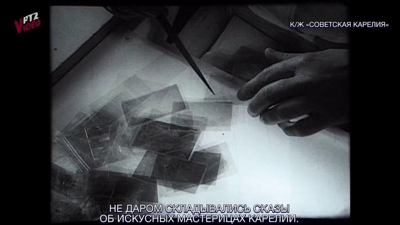 История Петрозаводской слюдяной фабрики